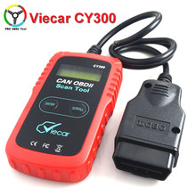 2017 Newly Viecar CY300 OBDII OBD2 Auto Diagnostic Code Reader Scan Tool CY-300 Supports All OBDII Protocols Free Shipping