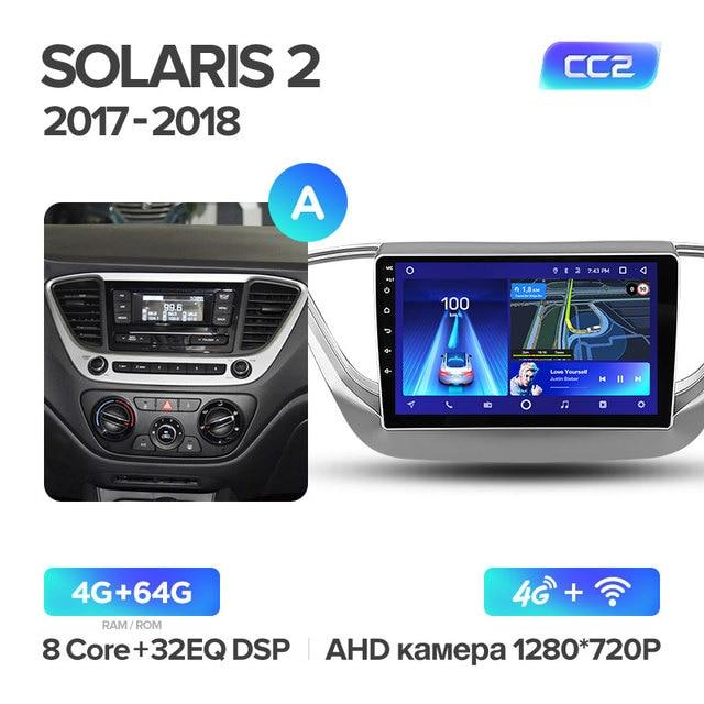 Solaris 2 CC2 64G A