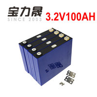 4pcs/lot 3.2v 100ah battery pack li ion lifepo4 cell lithium ion 12v100ah not 120ah for back up supply electric motorcycle car