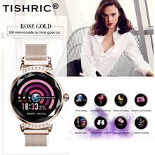 TISHRIC 2019 Newest H2 Smart Watch Women Sport/ip67/Waterproof/Bluetooth/Fitness tracker/Heart Rate Monitor Bracelet Best Gift