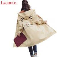 LKGHULO Women's Trench Coat Plus Size 3XL Hoodie Windbreaker Solid Pockets Button Lightweight Raincoat Overcoat Big Size A779