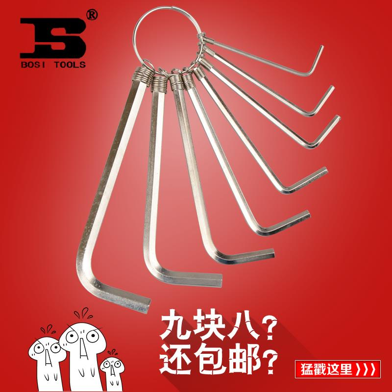 BOSI 8 hex wrench hardware tools Persian tool suite within | 10 BS-F3198 rasp dremel 2016 Tools  цены