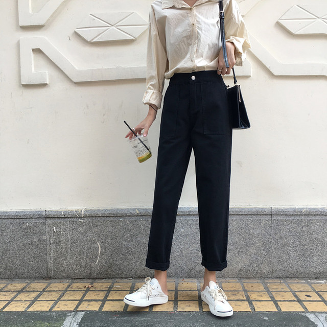 Jeans Loose Casual
