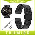 18 мм Миланской Ремешок + Quick Release Pin для Huawei Watch/подходит Honor S1 Ремешок Из Нержавеющей Стали Ремешок Наручные Пояс Металлический Браслет