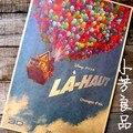 Balões coloridos a casa voar circulação registros up poster do filme clássico nostálgico restaurar antigas formas de papel Kraft
