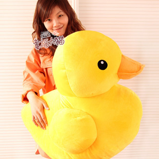 Hot Sale Best Sellers Tops High Quality Big Yellow Soft Cute Doll Little Duck  Plush Toy Pillow Large Plush Toy Day Gift Fashion