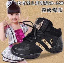 New 2017 Kids Sneakers Brand Sports Platform Wedge Women Girls Children Hip Hop/Jazz/ Modern Dance Shoes