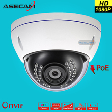 New Appearance Full HD 1080P IP Camera Security Home 2MP indoor Metal Dome Waterproof cam CCTV Onvif P2P Surveillance 48V poe(China)