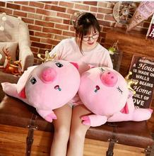 WYZHY Crown Pig Doll Pillow Plush Toy Sofa Decoration Send Friends and Children Gifts  80CM