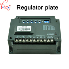 Generator parts EG3000 generator stabilisation plate electronic governor controller operation 1pc