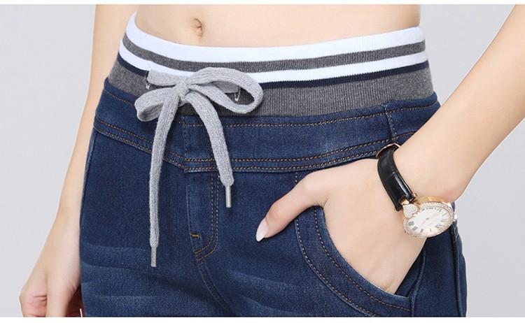 Wram jeans17