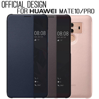 For HUAWEI MATE 10 Case 100 Original Official Smart View PU Leather Flip Cover For HUAWEI