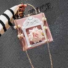 цена Women's Handbag Lady Crossbody Bags Embossed Flower Women Shoulder Bag Fashion Pearl Chain Female  Pu Leather Messenger Bag A515 в интернет-магазинах