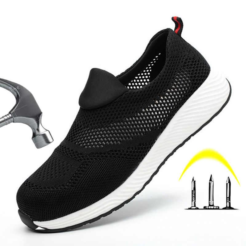 夏男性作業安全靴鋼つま革スニーカー男性女性作業安全靴通気性の男性の靴抗スマッシング軍ブーツ
