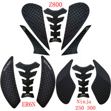 Для Kawasaki ER6N 2006- Z800 2012 до ниндзя 250 300 Z250 Z300 2013- ER6N Нескользящие Танк Pad наклейки