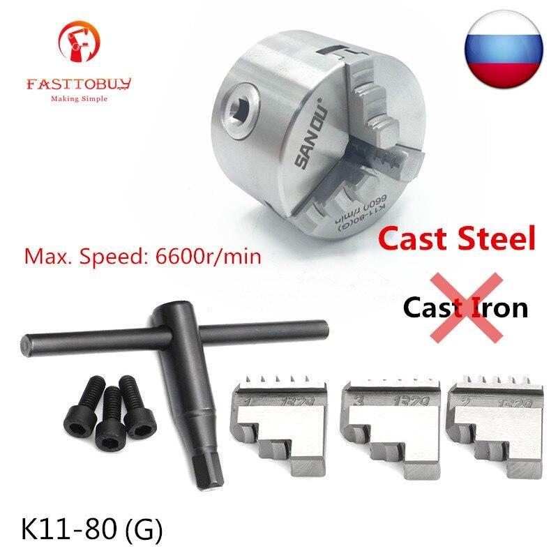 6600 rpm 3 zoll 3 Kiefer 80mm Selbst-Zentrierung Drehmaschine Chuck K11-80 (G) mit Schlüssel und Schrauben Gehärtetem Stahl für Bohren Fräsen Maschine