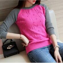 Осенне-зимний женский свитер, теплый вязаный пуловер с бусинами и жемчужинами, женские свитера и пуловеры, верхняя одежда, свитер mujer