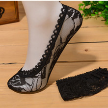 A Pair Lace Women's Socks Fashion Casual Sexy Lace Line Invisible Socks Brief Ventilate Lace Socks Slippers No Show Peds