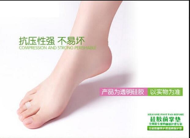 Patch 2018 Time-limited New Arrival Emagrecedor Protein Cellulite Silicone Finger Toe (apple For Palm Pad)