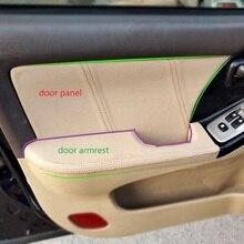 4 قطعة سيارة التصميم ستوكات جلدية الداخلية الباب غطاء لوحة لمسند الذراع تريم لشركة هيونداي إلنترا 2004 2005 2006 2007 2008 2012