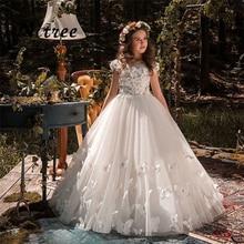 Бабочка новые детские пышные вечерние платья 2018 Кружево бальное платье Платья для девочек на свадьбу для свадьбы платья для первого причастия для девочек