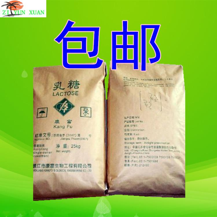 Special supply lactose food grade lactose food additive 500g 100g jasmine flower green tea green tea with jasmine buds secret gift free shipping