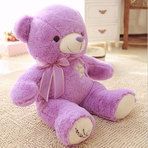1pc 35-100cm lovely Lavender B