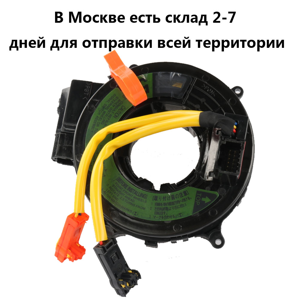 Image 2 - 84306 60080 84306 07040 Sub assy Contact for Toyota Land Cruiser Prado 120 4runner TRJ12 LX470  LEXUS ES300-in Coils, Modules & Pick-Ups from Automobiles & Motorcycles