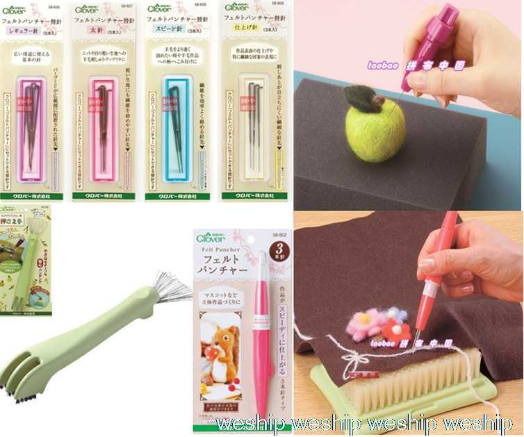 Japan Clover Wool felt  needle felting tool  Pen type handle  Poke needle replace needles Auxiliary tool 1order=1pc