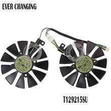 87 мм кулер вентилятор для ASUS GTX1060 1070 Ti RX 470 570 580 видеокарта Everflow T129215SU PLD09210S12HH 28 мм Охлаждающие вентиляторы