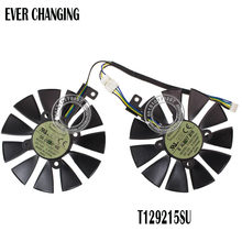 87MM Cooler Fan For ASUS GTX1060 1070 Ti RX 470 570 580 Graphics Card Everflow T129215SU PLD09210S12HH 28mm Cooling Fans(China)