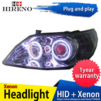 Car custom Modified Xenon Headlamp for BYD F6 Headlights Assembly Car styling Angel Lens HID 2pcs