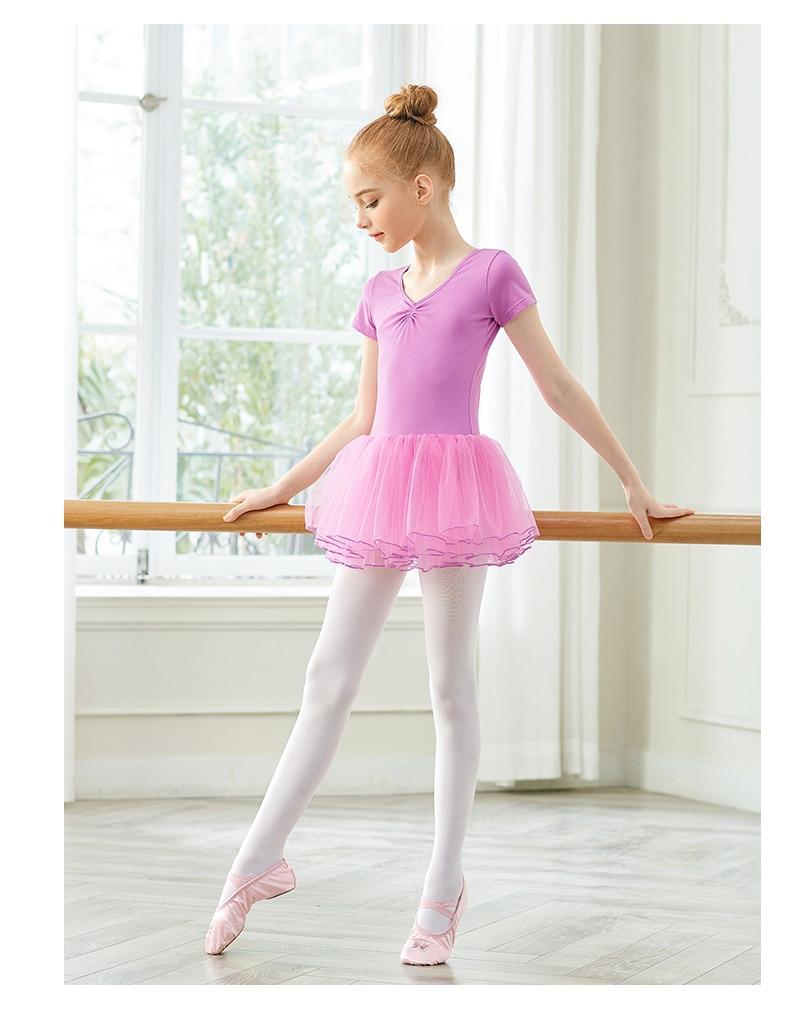 【酷系羞莎】D系列芭蕾韩版纱裙详情页_26