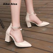 2018 Summer Women Shoes Pointed Toe PumpsDress High Heels Bo