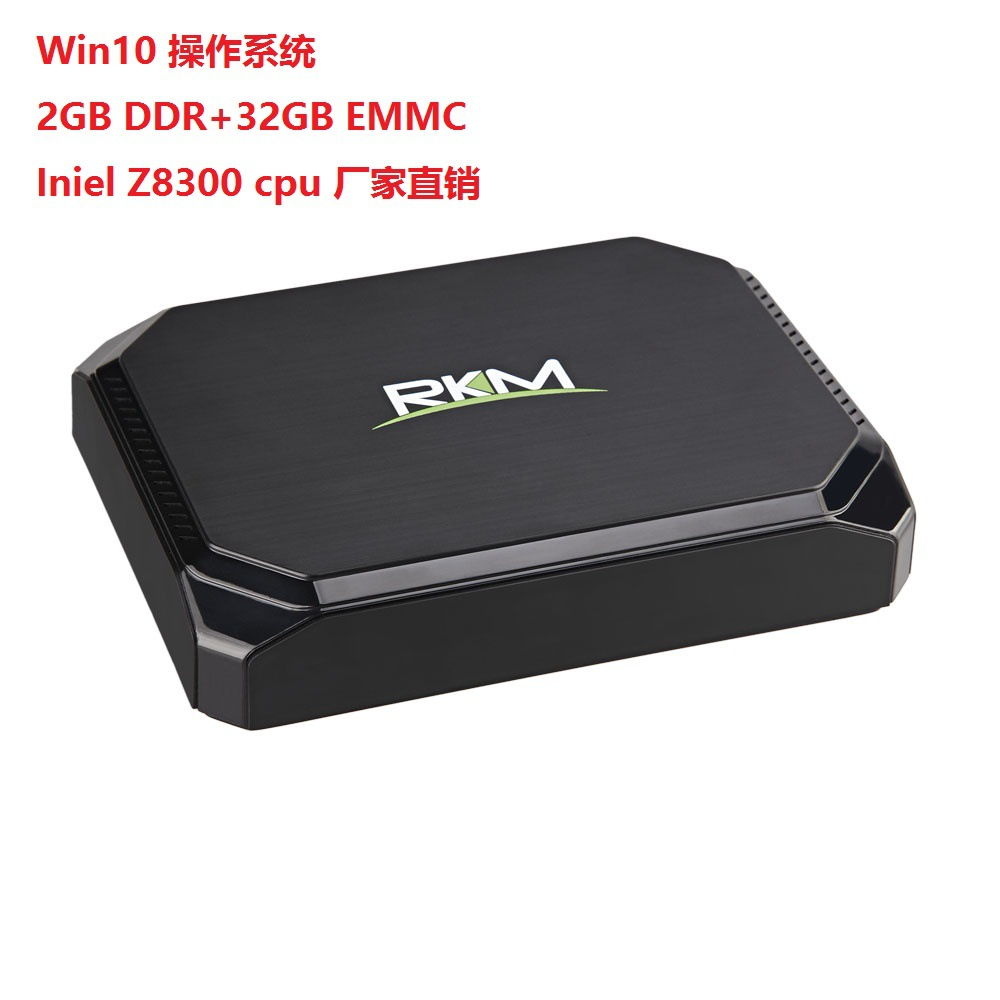 NEW MINI PC Mini computer mainframe Intel Z8300 HTPC with USB HDMI SD RJ45 WIFI win10 system