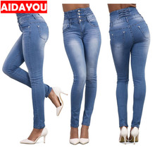 Womens High Waisted Jeans Push Up Pants Butt Lifting Trousers for Daily Comfortable and Fit ouc483