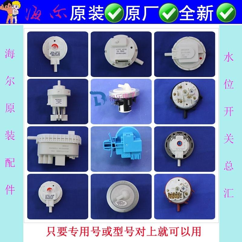 Haier washing machine water level sensor Original V12829 Water level pressure switch V12767 V13305 whirlpool automatic washing machine water level switch dsc 6b sw 1 1j 1b 1c electronic water level sensor