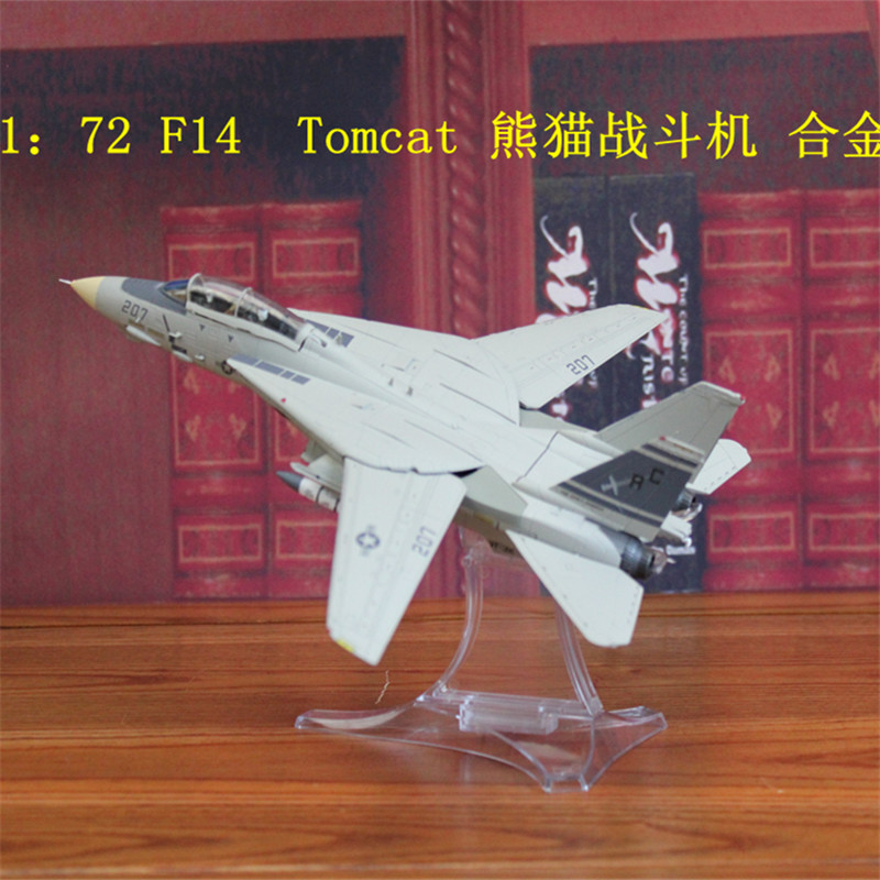FOV 85040 1/72 Scale Military Model Toys U.S. F-14A TOMCAT Fighter Diecast Metal Plane Model Toy For Collection/Gift/Decoration brand new terebo 1 72 scale fighter model toys russia su 34 su34 flanker combat aircraft kids diecast metal plane model toy