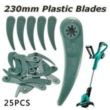 цена на 25pcs Plastic Blades For ART 23-18 Li/26-18Li Grass Strimmer Trimmer  Grass Cutter Blade Garden Tool Parts