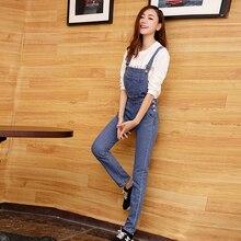 2015 осень зима Большой размер джинсы для женщин мода широкий высокая талия брюки свернуть пастушка комбинезоны подтяжки брюки