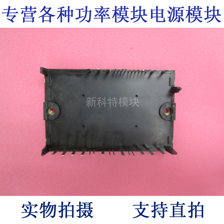 ФОТО J2-Q02A-C 7 Unit IPM frequency conversion speed control module