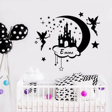 Custom Name Wall Decal Removable Vinyl Fairy With Stars Sticker Moon And Castle Kids Bedroom Decor AY405