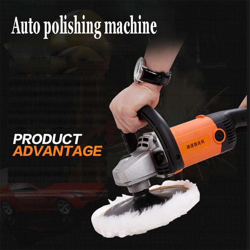 1PC high  configuration 1280W waxing polishing machine one machine speed automotive beauty 220V vibration type pneumatic sanding machine rectangle grinding machine sand vibration machine polishing machine 70x100mm