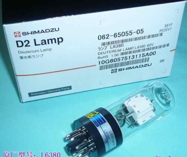 ランプ 重 水素 UV TALK