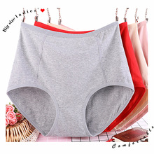 3pcs/Lot Big Size XL 6XL Sexy High Waist Womens Cotton Solid Panties Breathable Briefs Underwear Lingerie Panty Female Intimates