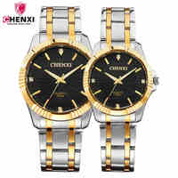CHENXI Brand Waterproof Man Gold Silver Casual Watches Luxury Full Steel Band Quartz Dress Watches Lovers
