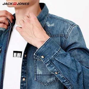 Image 4 - Jackjones Casual Katoen & Linnen Vintage Denim Shirt 218305508