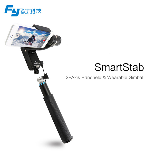 FY SmartStab 2 axis brushless handheld gimbal stabilizer for smartphone iphone 6+ 6s