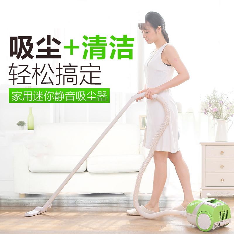 Household Mini Electric Vacuum Cleaner Strong Suction Mute Horizontal Portable 5M 1000W