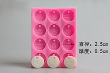 12 cavity Coins with holes pendant shape Silicone mold jewelry resin cake decorating tools Home DIY tool